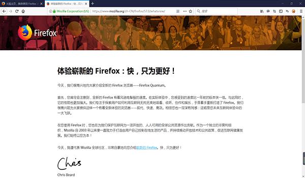 火狐浏览器V60.0正式版 Mac版