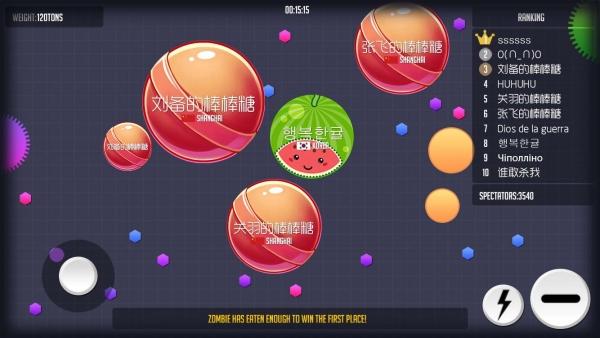 痴心球球美化V1.0 安卓版