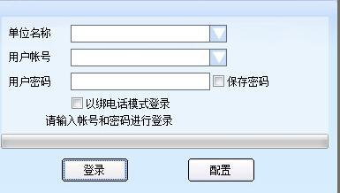 启通宝v2018 官方版
