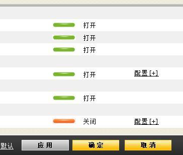 云顿网站木马清理v1.1 最新版