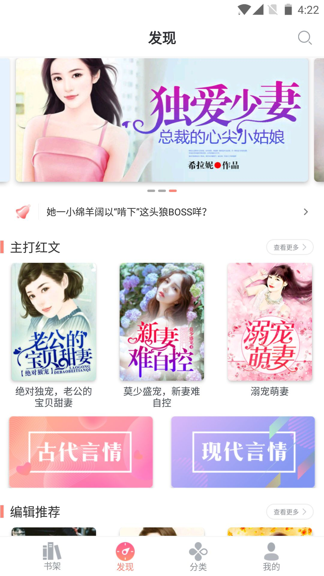乐小说免费小说V1.6.2 安卓版