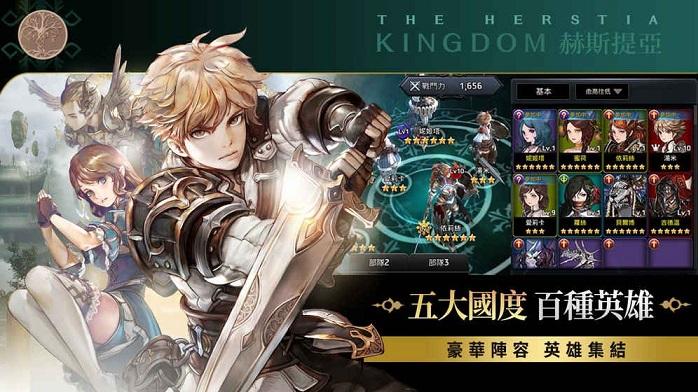 王国5继承者V1.1.11 安卓版