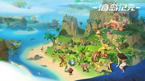 海岛纪元V1.0 苹果版