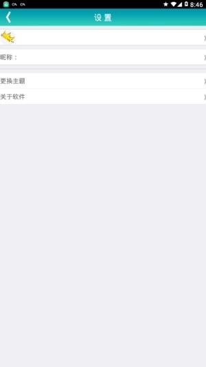 麒麟魔盒V1.0 安卓版
