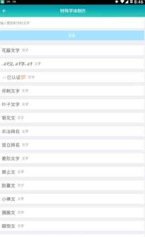 麒麟魔盒多功能V1.0 破解版