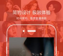 栗子直播ios版下载_栗子直播苹果iPhone版V1.2.1ios版下载