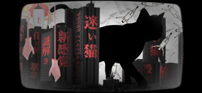 迷路小猫寻母之旅V1.1 苹果版