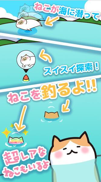 猫咪垂钓V1.0.6 安卓版