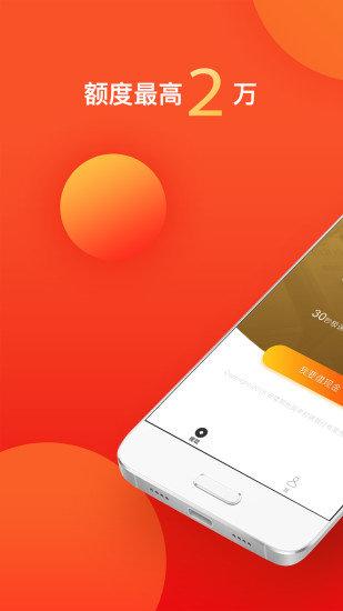 微银众创V1.0.0 安卓版