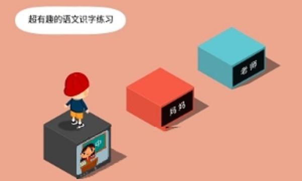 阳阳答题盒子V1.4.9.2 安卓版
