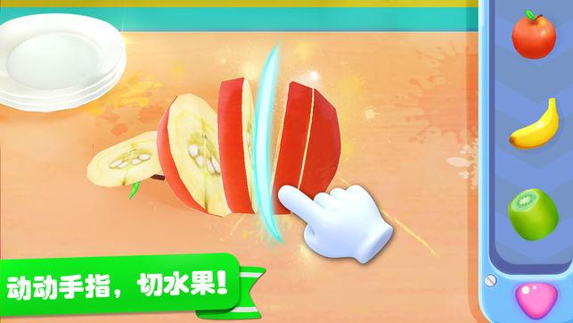 雪糕工厂V9.21.1001 苹果版
