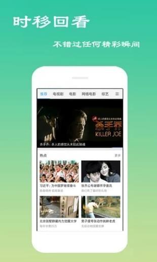 大人影院伦理片在线观看V1.0.7 安卓版