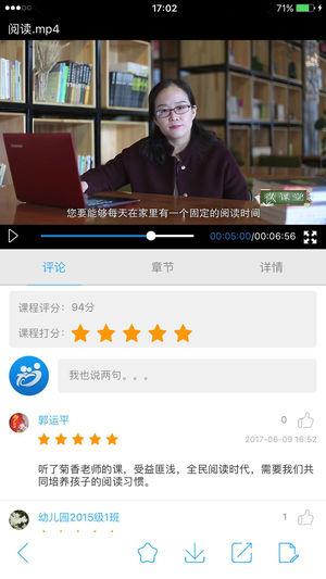 幸福路V3.0.0 安卓版
