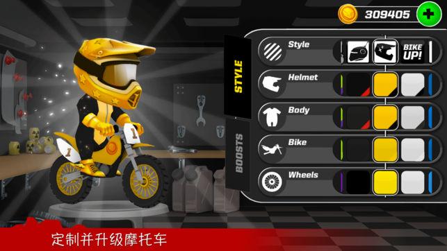 前进吧摩托V1.0.11 苹果版