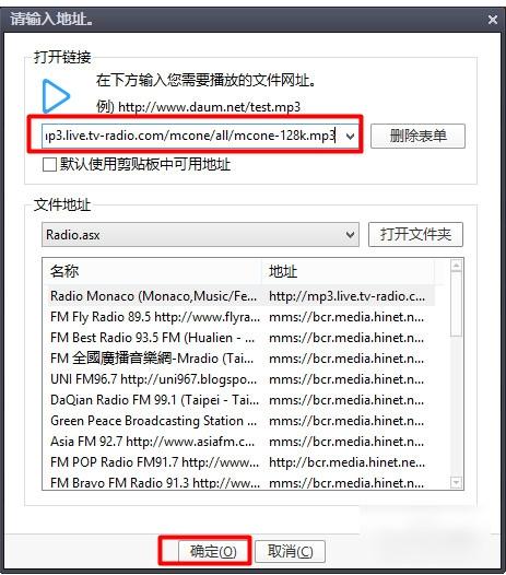PotPlayer播放器v1.7.12069 绿色中文版