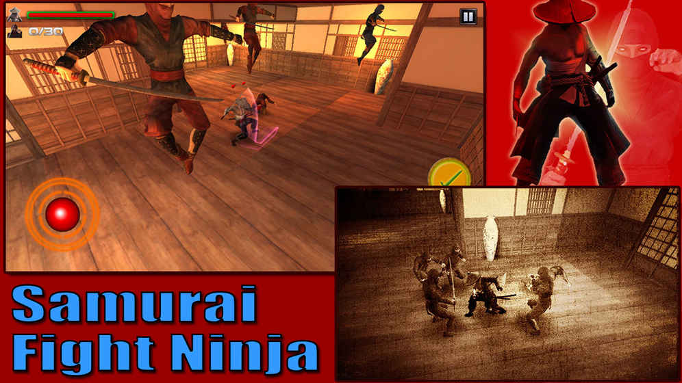 武士斗忍者V1.0 安卓版