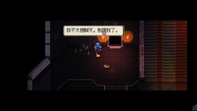 挺进地牢V1.1.4 中文版
