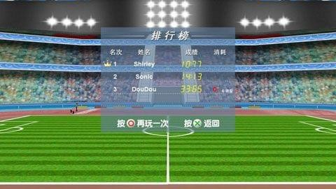 抖音百米冲刺V1.0 安卓版