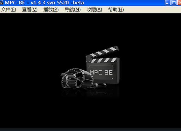 MPC播放器(MPC-BE)v1.5.2.3642 中文版