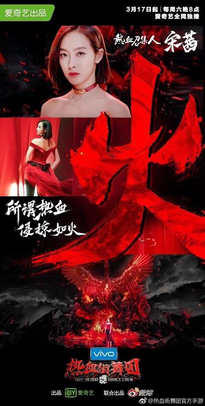 热血街舞团V1.0.9 安卓版