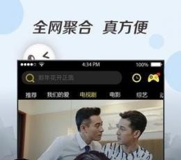 77mkmk.com肥佬影音_> 肥佬影音在线观看