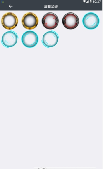 android圆形按钮素材