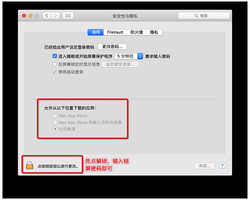 哔哩哔哩动画V2.55 Mac版
