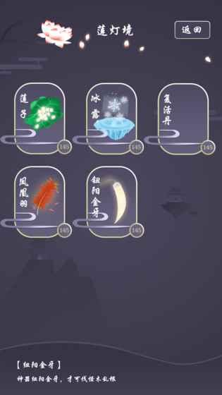 霜陆V1.0 安卓版