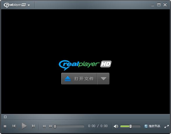 realplayerv16.0.6.6 简体中文正式版