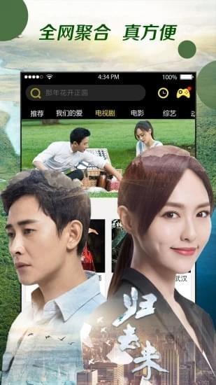 i7影视伦理片在线观看V1.0 安卓版