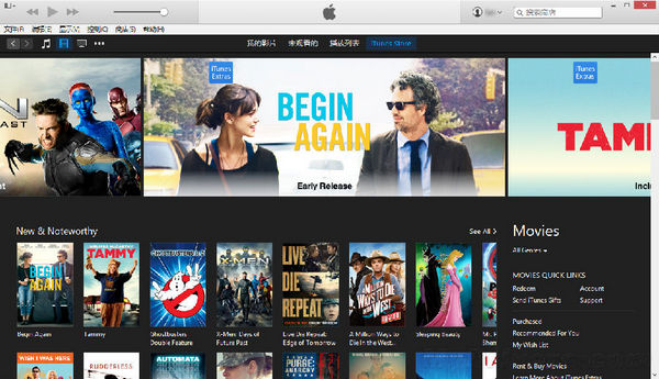 iTunesv12.7.5.9中文版(32位)