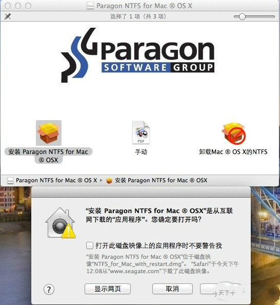 Paragon NTFS for MacV15.0.911 正式版