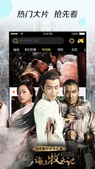 火豆电影网伦理片在线观看V1.0 安卓版