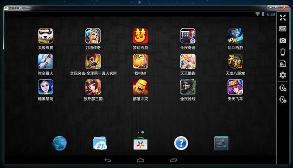 逍遥安卓模拟器v5.3.2 官方版
