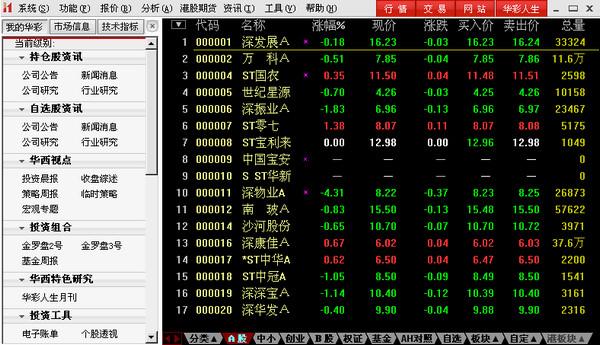 桌面整理助手v1.3 绿色版