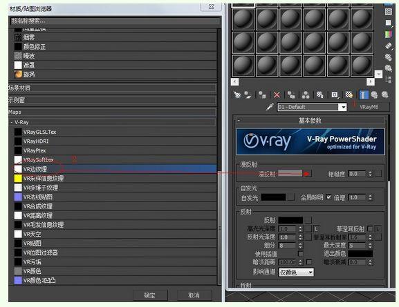 Vray 渲染器3.40.03 mac版