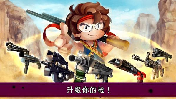 河道勇士2V1.0.34 破解版