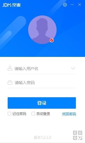 京东商家助手v7.3.0 官方版