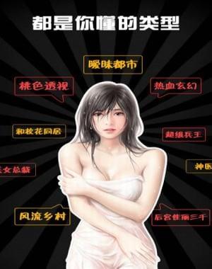 蜜桃小说V1.0 安卓版