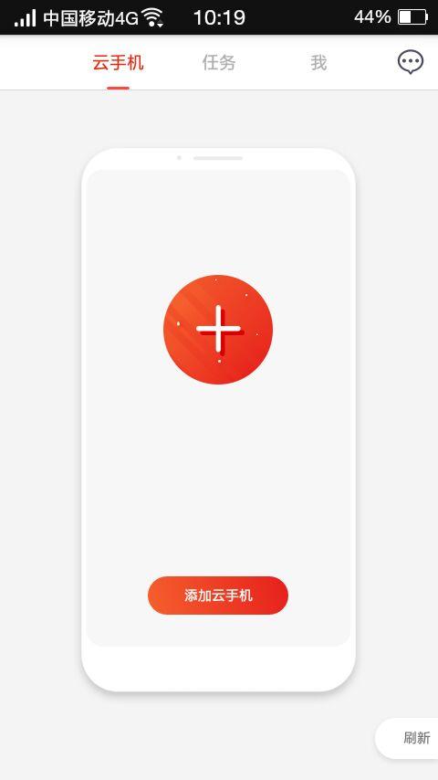 红手指传奇世界3D手游辅助挂机脚本免root工具V2.1.64 安卓版