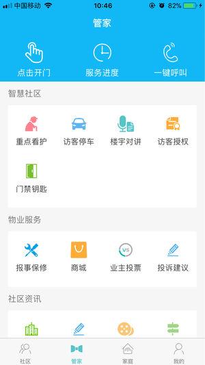 东方新天地V1.1 苹果版