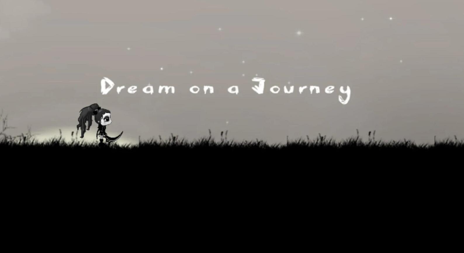 梦在旅途V1.4 苹果版
