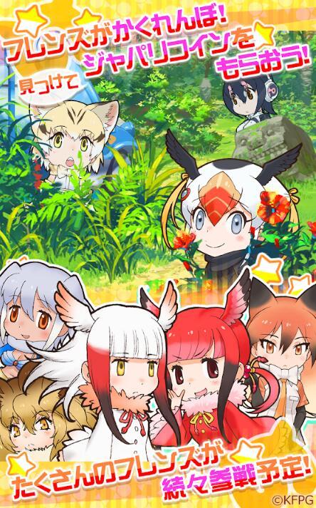 兽娘动物园:盛典V1.0.2 安卓版