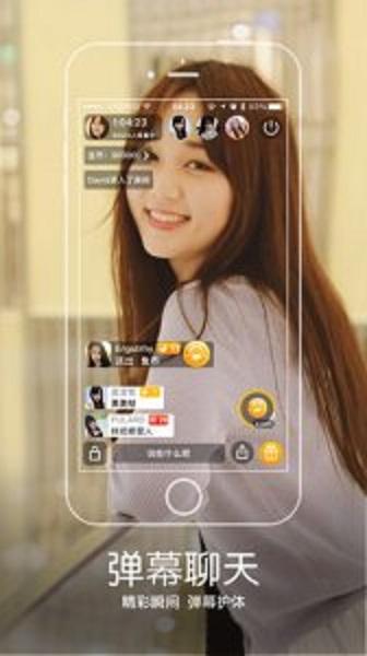 Áã¾àÀëÖ±²¥V1.0 iPhone°æ