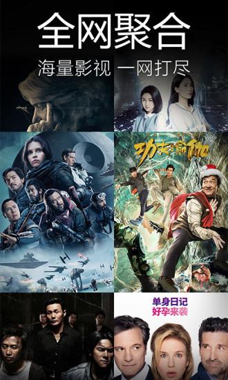 八哥电影2018高清新片V1.0 安卓版