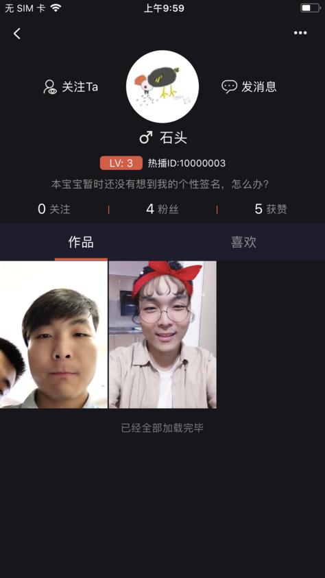热播短视频V1.0 苹果版