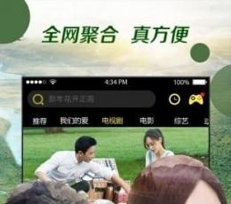 一句话介绍:一款手机视频资源播放软件 为您推荐:午夜片神马影院福利