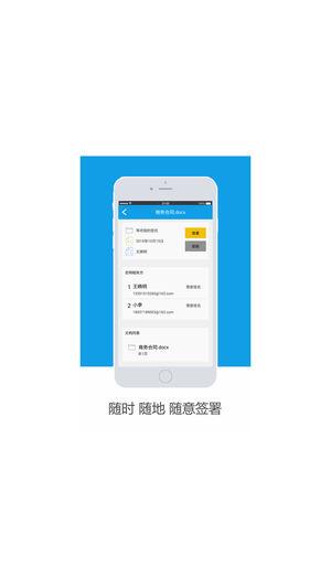 飞天云章V3.2.2 苹果版