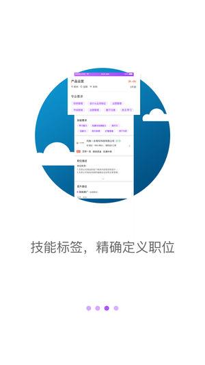 工作啦企业版V1.1.3 苹果版