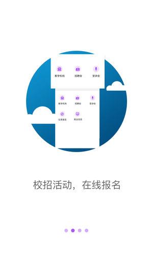 工作啦企业版V1.1.3 安卓版
